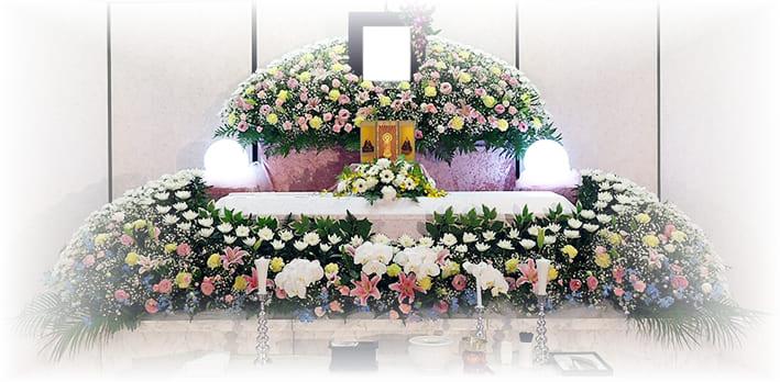 ご葬儀への想いとこだわり
