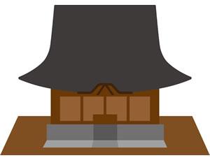 お寺の構造上の問