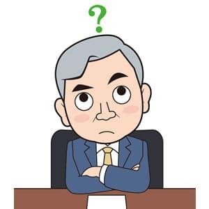 税務調査はどのくらいの割合で行われるもの?