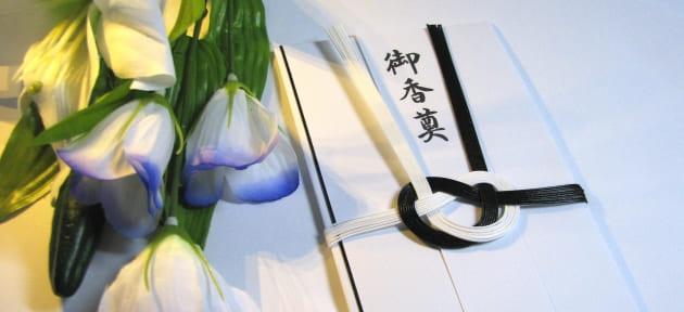 家族葬で必要となる予算の項目