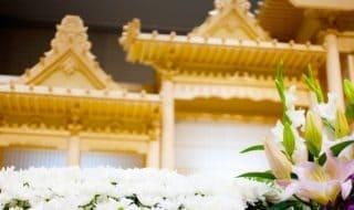 一般的な葬儀費用と家族葬