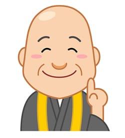 菩提寺だけにこだわらず、自分で選べるサービスもある