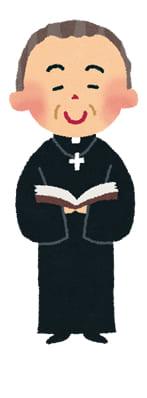 プロテスタントとカトリックの大きな違い
