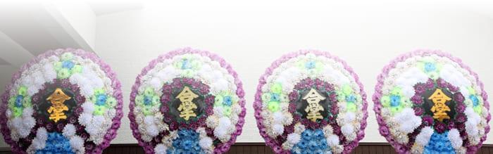 素晴らしい葬儀