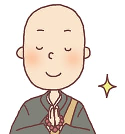 戒名のお布施は僧侶にとって、とても大切なもの