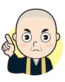 菩提寺よりも低価格で定額の僧侶派遣サービス