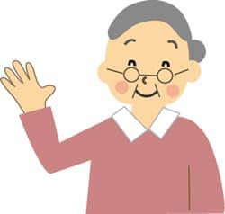故人様は60代のおばあさま