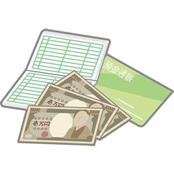 銀行によって手続きや書類が異なることがある