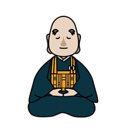 僧侶は呼ばない