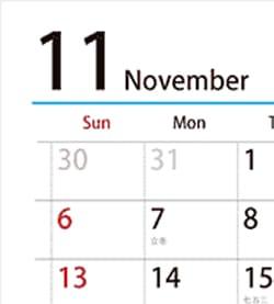 11月は死者の月