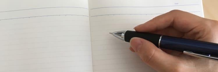 エンディングノートをご存知ですか?