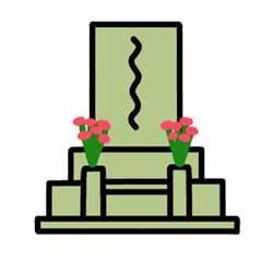 墓地の種類について