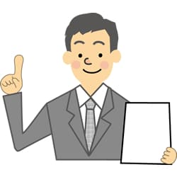 私たちはお客様に分かりやすい見積書の作成を心がけています