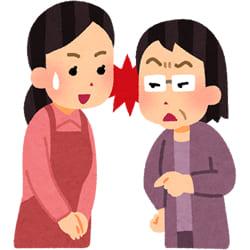 配偶者の親族と縁を切る方法