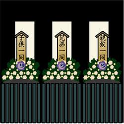 責務、葬式代の費用