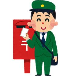 住民票、戸籍謄本などの郵送の依頼の仕方
