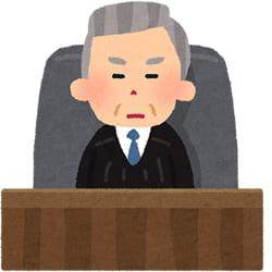 調停分割、裁判分割