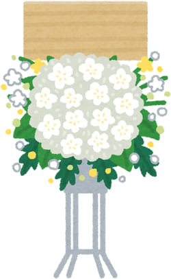 きれいなお花でそれを囲む