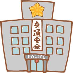 警察署で座り続ける