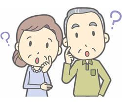 贈与税の配偶者控除について
