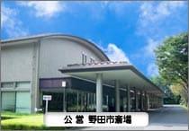 野田市斎場を活用した葬儀・家族葬を推奨します
