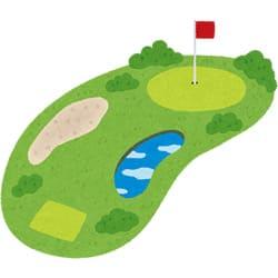 ゴルフが大好き