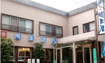 埼玉屋旅館