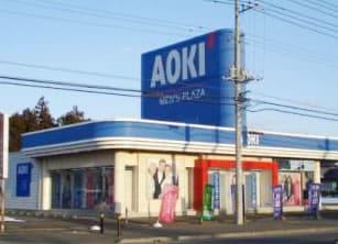 AOKI守谷店