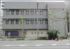 区営 徳雲会館