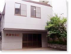 興善寺会館区民斎場への交通アクセスをご案内します