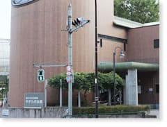 東京都港区やすらぎ会館概観イメージ